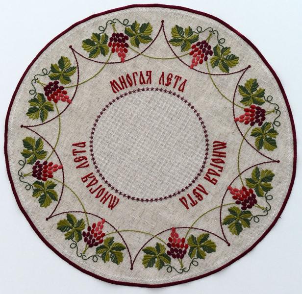 Салфетка круглая вышивка «Виноград». Размер 44 х 44 см. Лен, шелковые нити