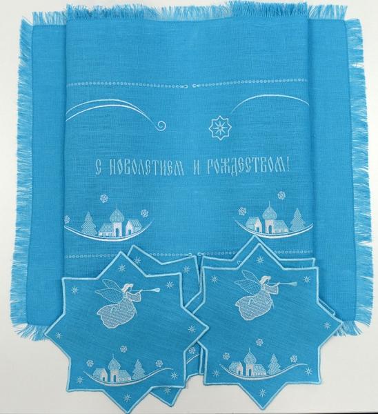 Столовый комплект вышивка «Рождество». Лен, шелковые нити