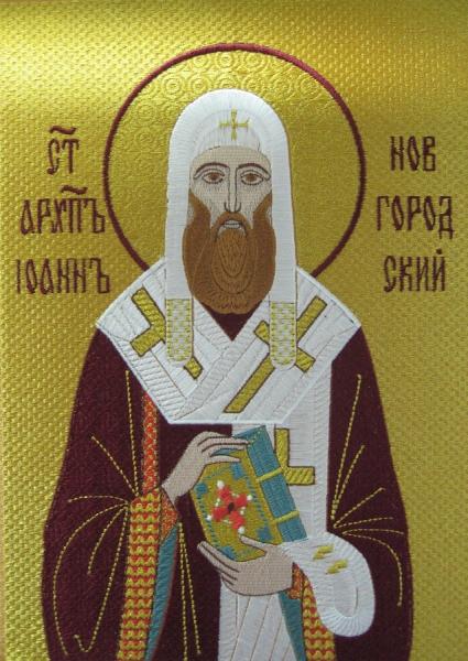 святой Иоанн, архиепископ Новгородский