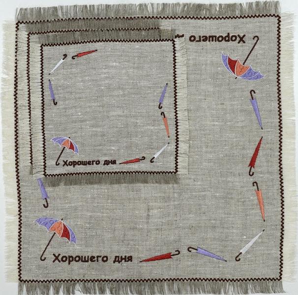 Столовый комплект вышивка «Хороший день». Лен, шелковые нити.