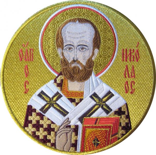 Николай чудотворец, архиепископ Мир Ликийских, святитель, икона вышитая круглая