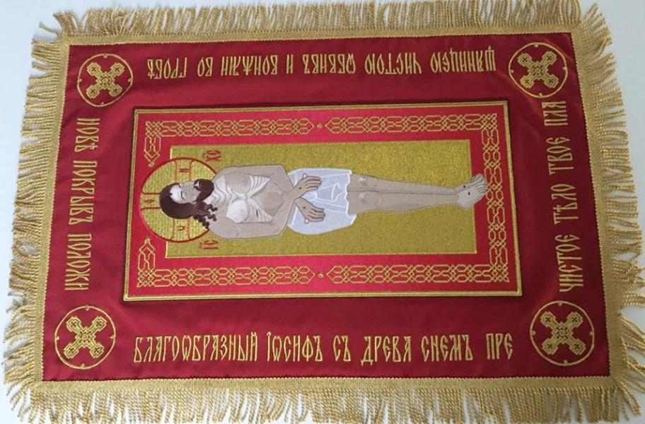 Плащаница Христа Спасителя