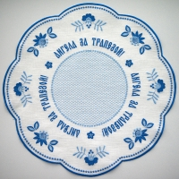 Столовый комплект вышивка «Ангела за трапезой». Лен, шелковые нити