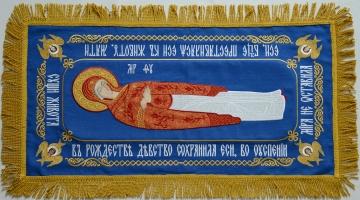 Плащаница Успение Пресвятой Богородицы. ЛЕН. Вышивка. Размер 100 х 55 см. Средник 74х 28 см.