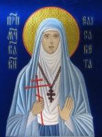 Елисавета преподобномученица, великая княгиня, икона вышитая. Размер 17,5 х 24 см.