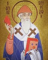 Спиридон Тримифунтский святитель, икона вышитая