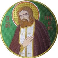 Серафим Саровский преподобный чудотворец, икона вышитая круглая. Размер 18 х 18 см.