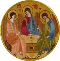 .Святая Троица, икона вышитая круглая. Размер 18 х 18 см.