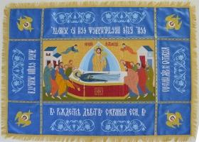 Плащаница Успение Пресвятой Богородицы. Размер 110х85 см. Средник 70х40 см. Вышивка. Кайма лен
